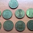 Отдается в дар монеты — ГВС, Универсиада и 50 лет в космосе