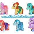 Отдается в дар «Пони» серии «Ponys FT088-093» (2013, Европа)