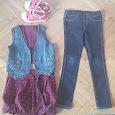 Отдается в дар Одежда для девочки рост 98