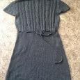 Отдается в дар Платье тёплое, вязаное. Размер 42-44