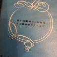 Отдается в дар Набор открыток Пушкинский заповедник