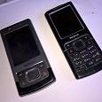 Отдается в дар Nokia 6500-series