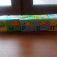 Отдается в дар Кубики мягкие для малышей