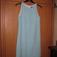 Отдается в дар платье Tara Jarmon 42-44