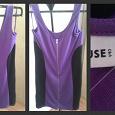 Отдается в дар новое платье- сарфан 44-46