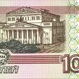 Отдается в дар По 100 рублей на телефон — двум сообщникам