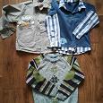 Отдается в дар Одежда для мальчика 116-122 см