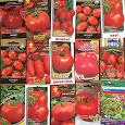 Отдается в дар Семена помидор (разные сорта)