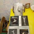 Отдается в дар Книги про солистов балета