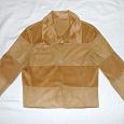 Отдается в дар Куртка-пиджак, размер L