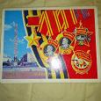 Отдается в дар Набор открыток город — герой Ленинград