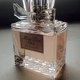 Отдается в дар Парфюм Miss Dior Cherie