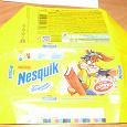 Отдается в дар Обертка от шоколада Nesquik