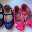 Отдается в дар Обувь для девочки(28-30)
