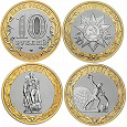 Отдается в дар Набор монет к 70-летию Победы
