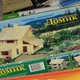 Отдается в дар деревянный домик (конструктор)