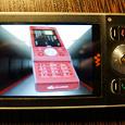 Отдается в дар Sony Ericsson W910i