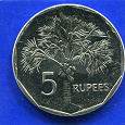 Отдается в дар монета 5 рупий