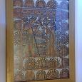 Отдается в дар Египетский папирус и фигурка Нефертити