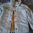 Отдается в дар куртка зимняя размер 44-46