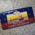Отдается в дар Сувенир из Санкт-Петербурга