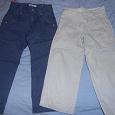 Отдается в дар Детские джинсы на худенького мальчика 3-4 лет