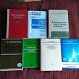 Отдается в дар Книги для математиков и программистов