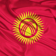 Отдается в дар Банкнота Киргизии.