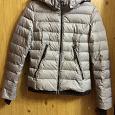 Отдается в дар Куртка женская зимняя, размер XS.