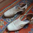 Отдается в дар босоножки — туфли