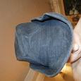 Отдается в дар шляпа типа ковбойская.
