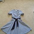 Отдается в дар платье нарядное 42 размер