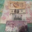 Отдается в дар Банкноты банка приколов