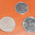 Отдается в дар Набор монет Грузии