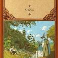 Отдается в дар Джон Р. Р. Толкин — Хоббит