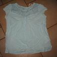 Отдается в дар блузка для девочки 9-10 лет H@M