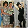 Отдается в дар Программа похудения