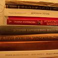 Отдается в дар Книги по искусству