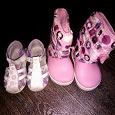 Отдается в дар Обувь на девочки, 22-23 размер