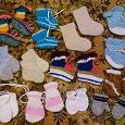 Отдается в дар Носочки и варежки для малышей