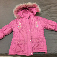 Отдается в дар Куртка для девочки 110-116 см