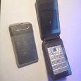 Отдается в дар Nokia 6170 некомплект