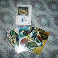 Отдается в дар Набор открыток: Блюда грузинской кухни.