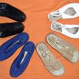 Отдается в дар женская обувь 35-36 размер