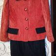 Отдается в дар Костюм женский. красный пиджак, черная длинная юбка.