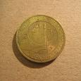 Отдается в дар Монеты 50 лет первого полета человека в космос и ГВС Нальчик