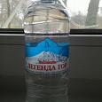 Отдается в дар Вода питьевая. В бутылках 0,33 л. Газированная, минеральная, столовая. Легенда гор.