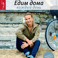 Отдается в дар 3 книги Юлии Высоцкой