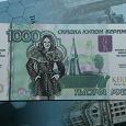 Отдается в дар Скидка-купон в виде 1000 рублей