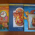 Отдается в дар Подготовка к школе — книги по программе «Школа 2100»
